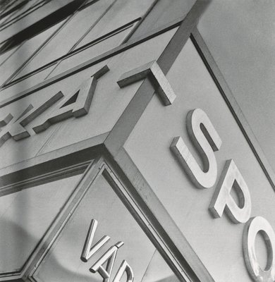 City Savings Bank, 1931/32, Jaromír Funke , Slovak National Gallery, Public Domain Mark