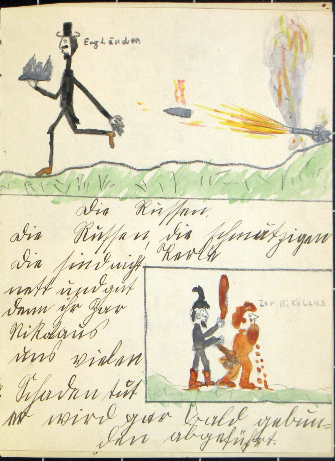 Englishman running away from cannon fire, H. und F. Koepke, Europeana 1914-1918 / Dr. Achim Bonte, CC BY-SA