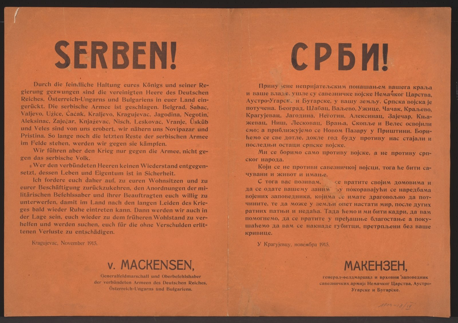 The Serbian population is asked to support the army of occupation, 1915-11 Kragujevac, Österreichische Nationalbibliothek - Austrian National Library, Public Domain Mark