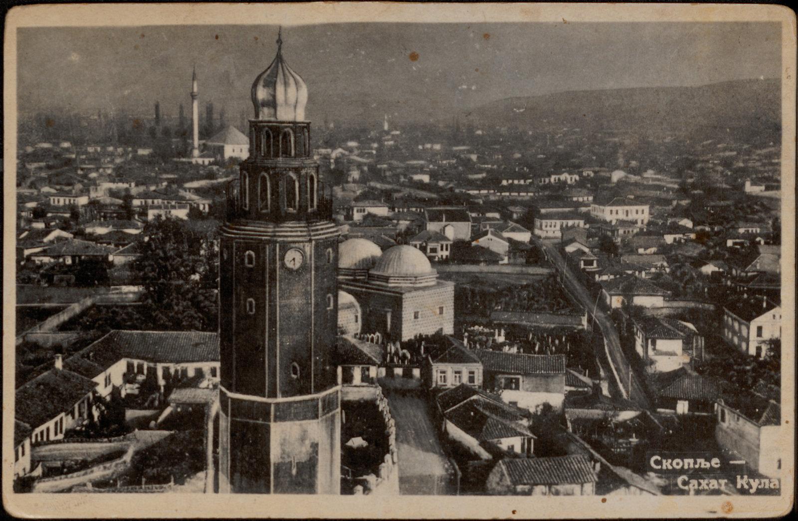 The Clock Tower, Skopje, 1927, Trafika Vasa Stojanović, National and University Library, Skopje, CC BY-NC-ND
