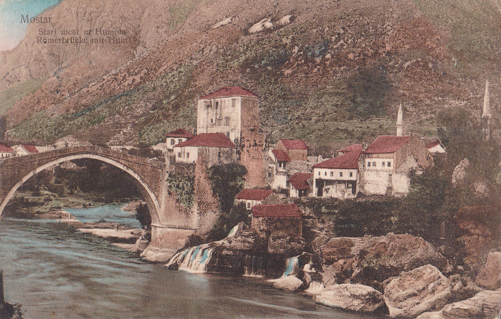 The Old Bridge - Mostar, Naklada prve muslimanske nakladne knjižare u Mostaru / Edition of the First Muslim Publishing Bookstore in Mostar, National and University Library of Bosnia and Herzegovina, CC BY-NC-ND