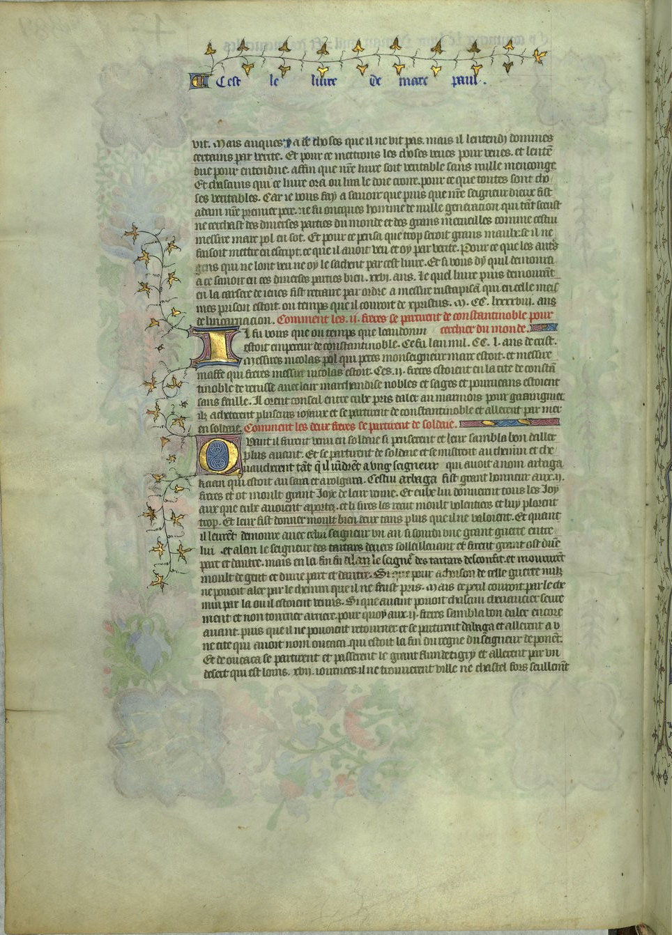 Anthology of travel literature and texts on the Orient f10, Paris, 15th century (1410-1412 ; c. 1470 for the miniature on f. 42v), Bibliothèque nationale de France, Manuscrits, Français 2810 Parchment, 299 ff., 420 x 298 mm., In Copyright