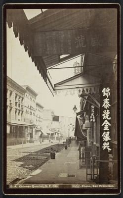 Street in Chinatown, San Francisco, 1890 , Isaiah West Taber,  Rijksmuseum, Public Domain Mark