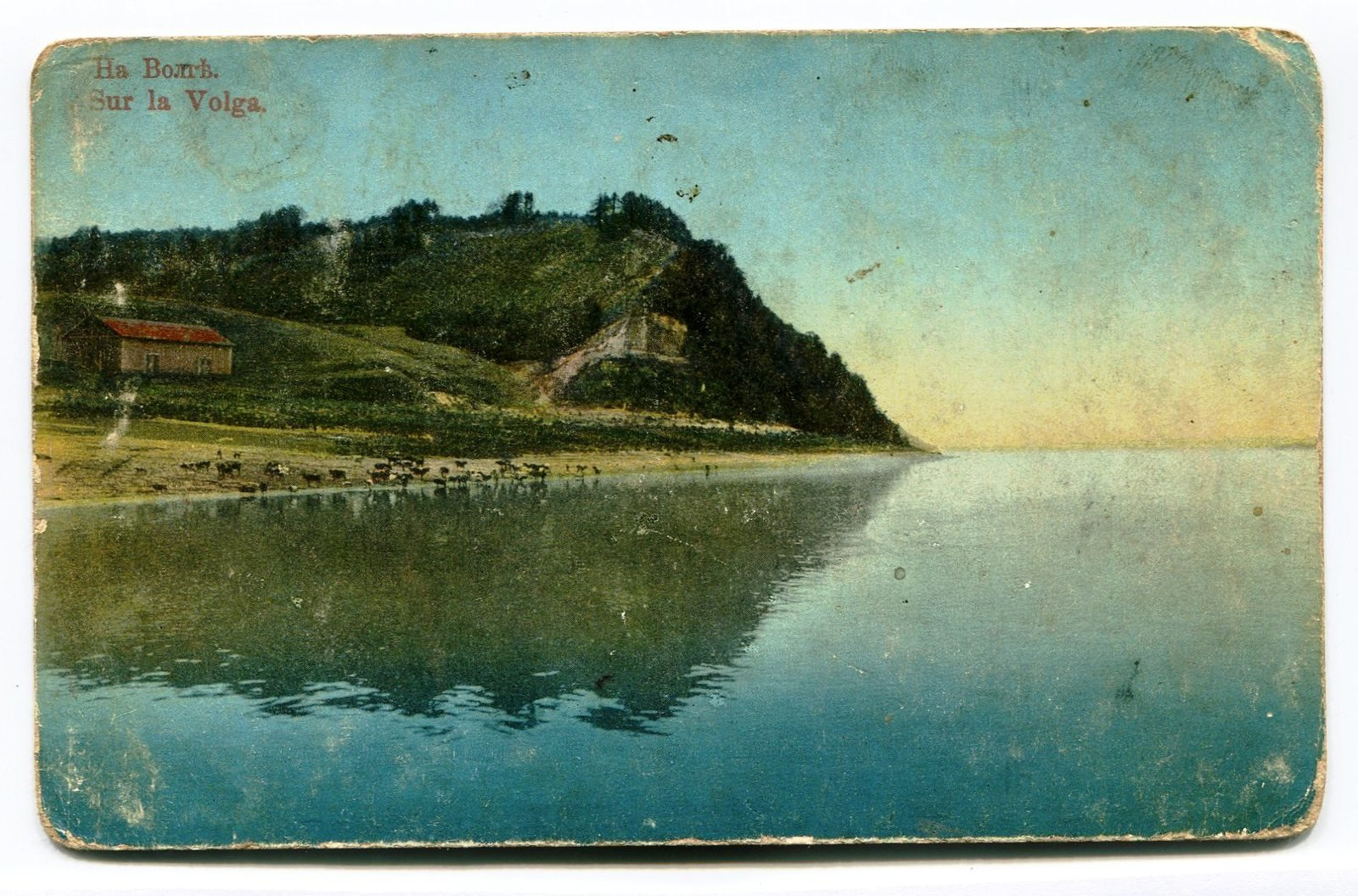 Postcard of a river/cliff scene along the Wolga river, undated, Europeana 1914-1918 / Rada Čopi, CC BY-SA