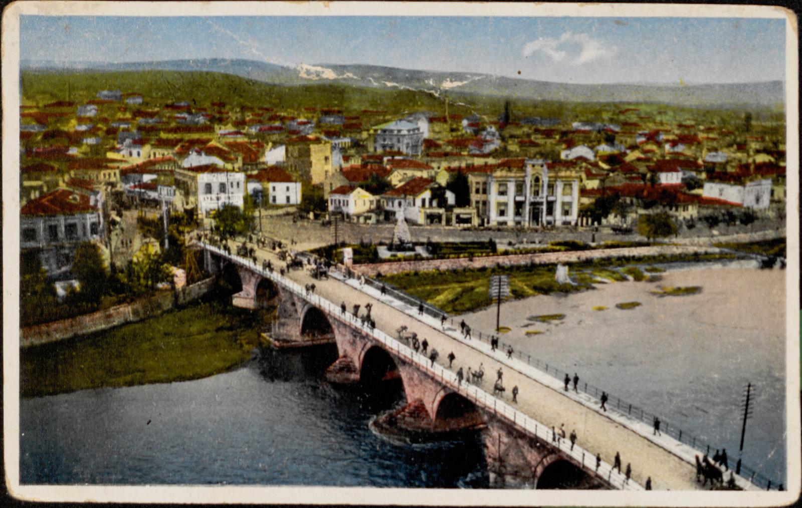 The Stone Bridge, 1928, Knjižara Trajka B. Stolića, National and University Library, Skopje, CC BY-NC-ND