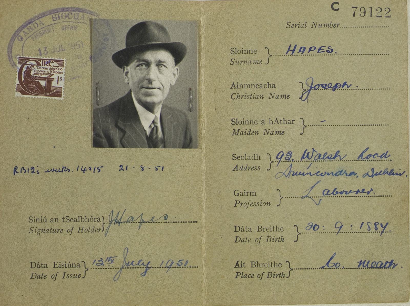 Passport of Joseph Heapes in later life, Royal Irish Rifles, Europeana 1914-1918 / Máire Uí Éafa, CC BY-SA