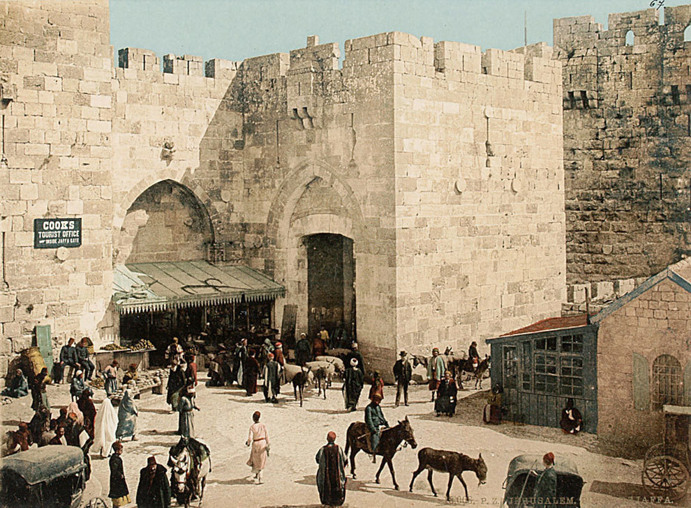The Jaffa Gate in Jerusalem with a prominent sign for Cook's Tourist Office, 1895, anonymous, Weltmuseum Wien, CC BY-NC-SA