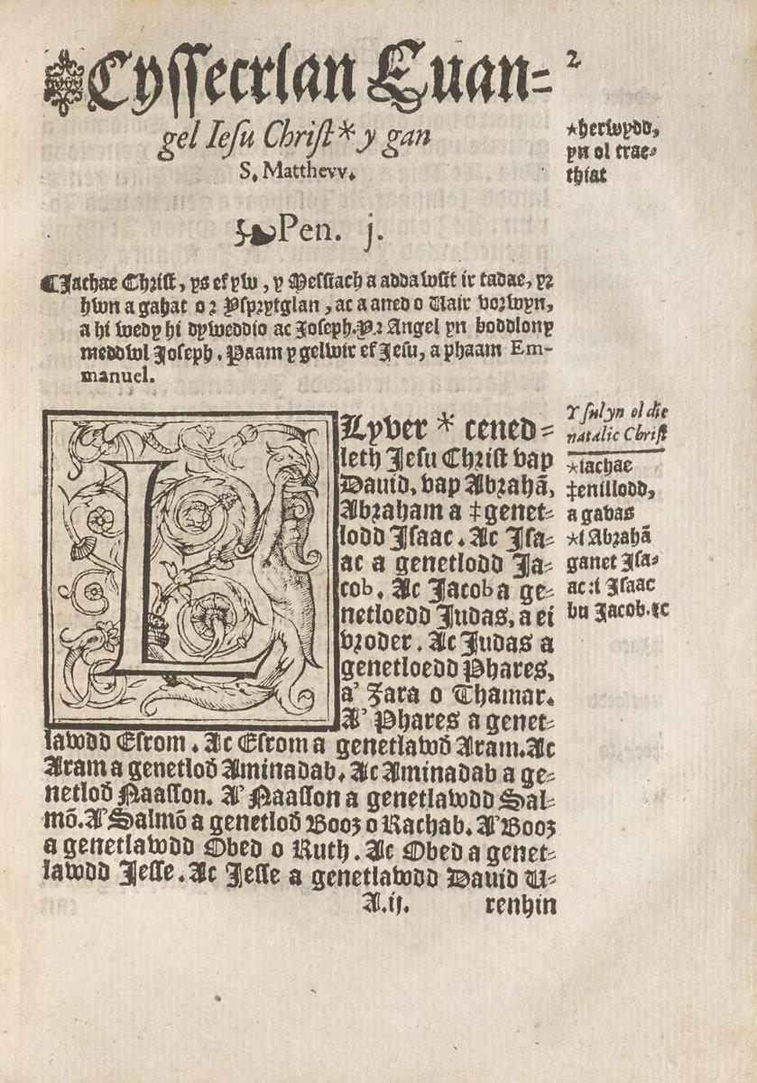 Testament Newydd, 2 r., 1657, William Salesbury, National Library of Wales, Public Domain Mark